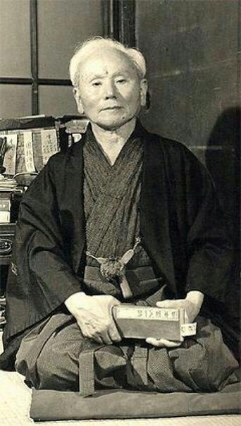 Фунакоши Гитин